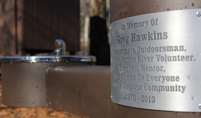 Greg Hawkins Memorial WaterFountain